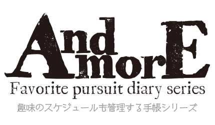 andmore logo