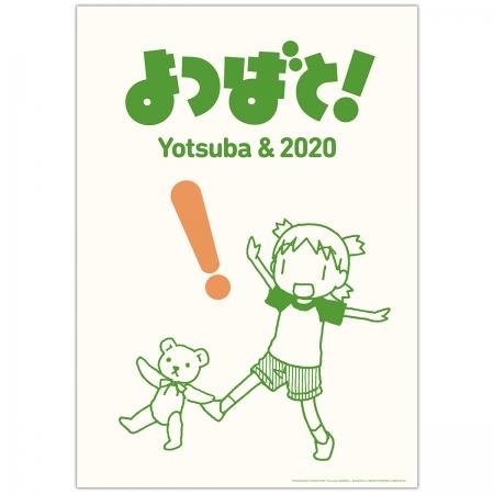 続きを読む: yotsubato1