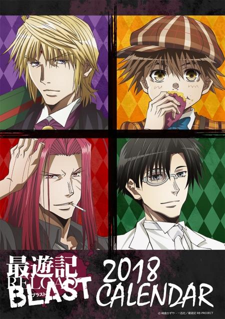 続きを読む: saiyukiCL2018 top